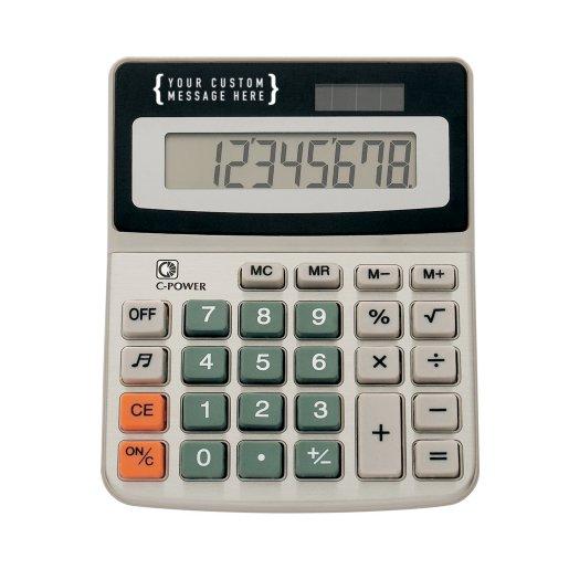 Dual Power Calculator